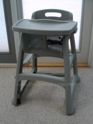 Hi Chair