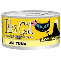 Tiki Cat Hawaiian Grill, 2.8 Oz