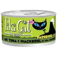 Tiki Cat Papeekeo Tuna, 2.8 Oz