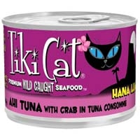 Tiki Cat Hana Tuna, 8/6 Oz