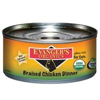 Evanger's Original Braised Chicken Cat, 24/5.5 Oz