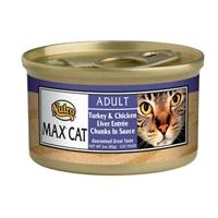 Nutro Max Cat Gourmet Classic Turkey Chicken and Liver Saute, 24/3 Oz