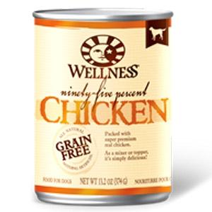 Wellness® Ninety-five Percent Chicken Recipe Dog Food