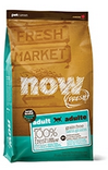 Now! Fresh Grain Free Large Breed Dog 25 Lb