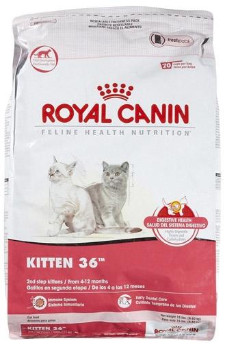 Royal Canin Kitten 15#