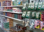 Pet food and essentials