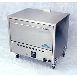 Bake Oven