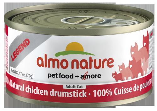 100% Natural Chicken Drumstick