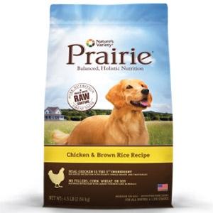 Nature's Variety Prairie Chicken & Brown Rice Recipe Dog Food