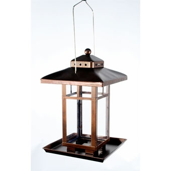 Audubon Metal Square Lantern Feeder