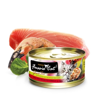 Fussie Cat Premium Tuna and Oceanfish in Aspic Canned Cat Food