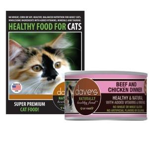 Dave's Cat Foods
