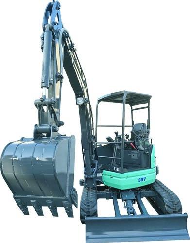 IHI 8' Mini Excavator