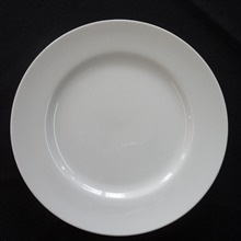 "White Contemporary : 7"" Salad plate"