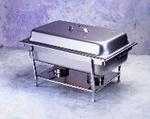 Chafer -8 Quart Fullsize