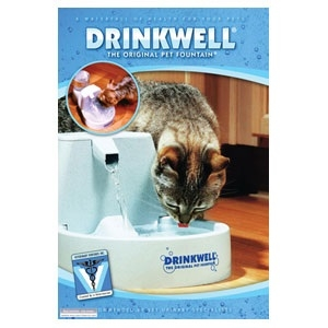 Drinkwell Fountain 100 Oz.