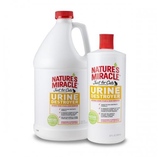 Urine Destroyer
