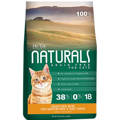 Hi-Tek Naturals Grain Free Chicken Dry Cat Food