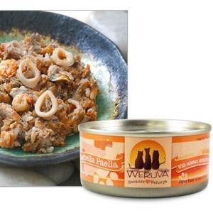Weruva Marbella Paella Wet Cat Food