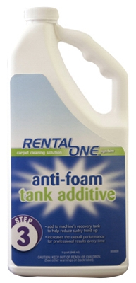 1 Quart Anti-Foamer