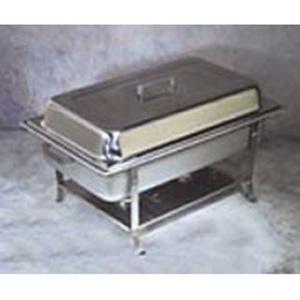 Chafing Dish - 4 Quart