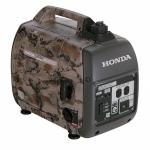 Generator - 550 watt
