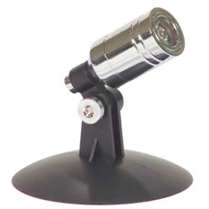 Aquascape® Bullet Spotlight