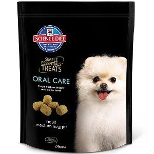 Hills Tartar Control Dog Food