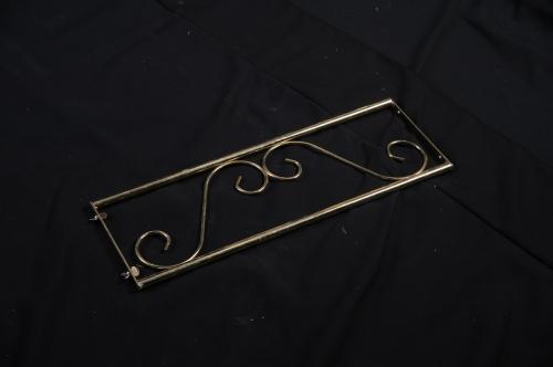 Brass Arch, Extension Piece